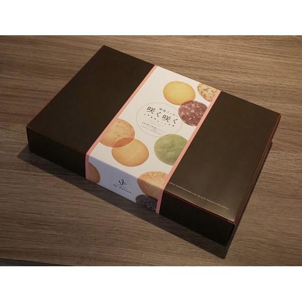 画像2: 咲く咲くクッキー18枚入
