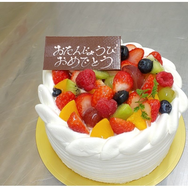 画像1: 彩り果実のデコレーション 直径15cm