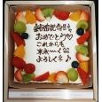 画像1: メールケーキ (1)